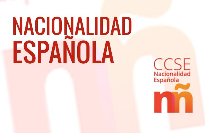Foto para descagrar información sobre la nacionalidad española