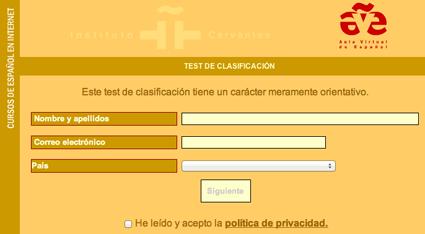 бесплатный тест уровня испанского языка